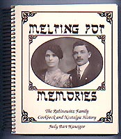Melting Pot Memories by Judy Bart Kancigor 2001